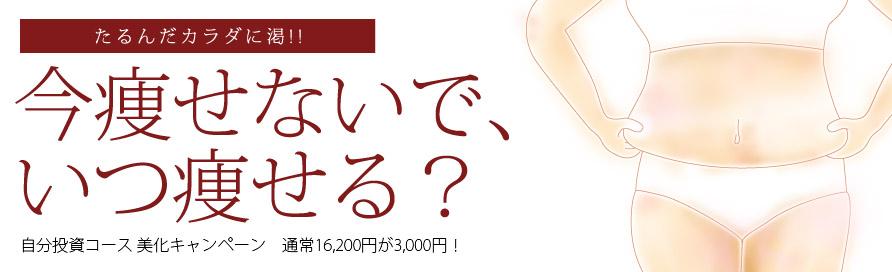 banner_bika